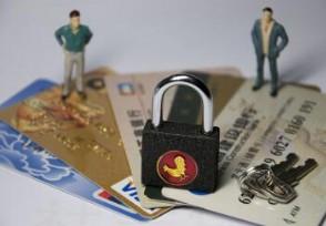 信用卡超出还款能力了怎么办要冷静想办法!
