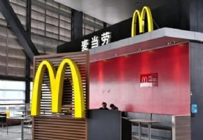 麦当劳是哪个国家的早餐供应到几点
