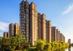 10年后的县城房价到底会发展到什么地步?