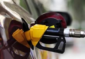 国际油价上涨下轮国内成品油还继续上调吗