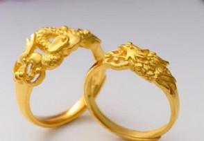 黄金还会降到200一克吗 目前黄金价格多少一克