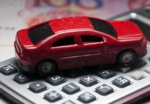 2021奥迪现在有免息贷款吗在银行可以申请吗