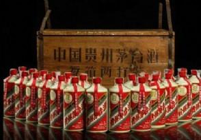 一箱1974年茅台拍出900万元亚洲收藏家中标了