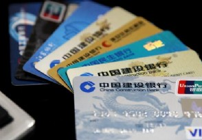 信用卡提额了为什么可用额度没变这是什么原因?