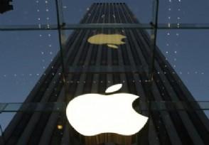 iPhone13价格曝光预计需要多少钱?