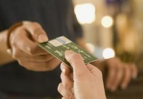 光大信用卡逾期可以协商还款吗要看银行是否同意