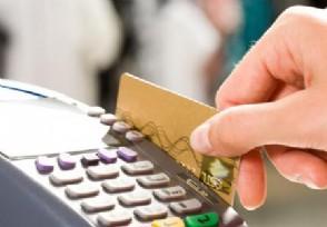 银行卡冻结了怎么恢复原因不同解冻方法也是不一样