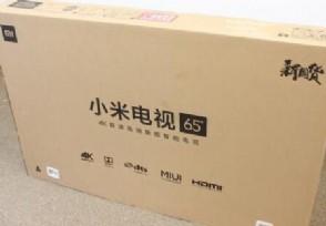 小米新品电视将发布定价在4000元档