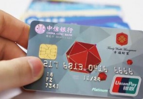云闪付能刷自己信用卡吗 单笔限额是多少?