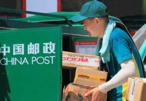 邮政快递为啥突然变快了 中国邮政有哪些优势?