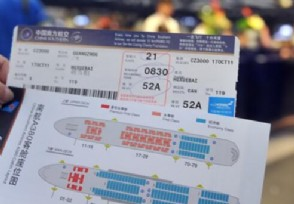 哪里可以买到便宜的机票 这些靠谱软件供你选