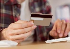 银行卡被冻结会提示吗 持卡人应该要如何解冻?