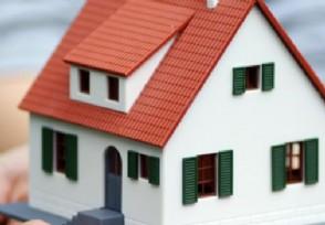 买房需要注意哪些细节问题 购房者要看清楚了