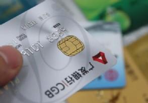 信用卡被盗刷怎么办 应对的方法在这里!