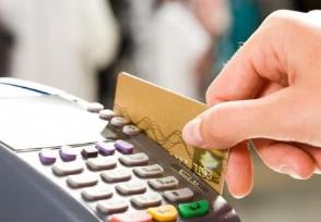 欠20万信用卡卡奴自救方法 合理消费才是最重要的
