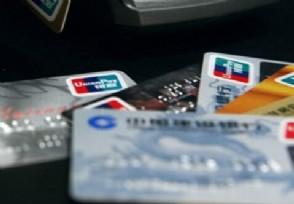 浦发信用卡白金卡最低多少额度 申请条件是什么?