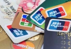 银行卡单笔限额怎么修改 这三种方式可以解决!