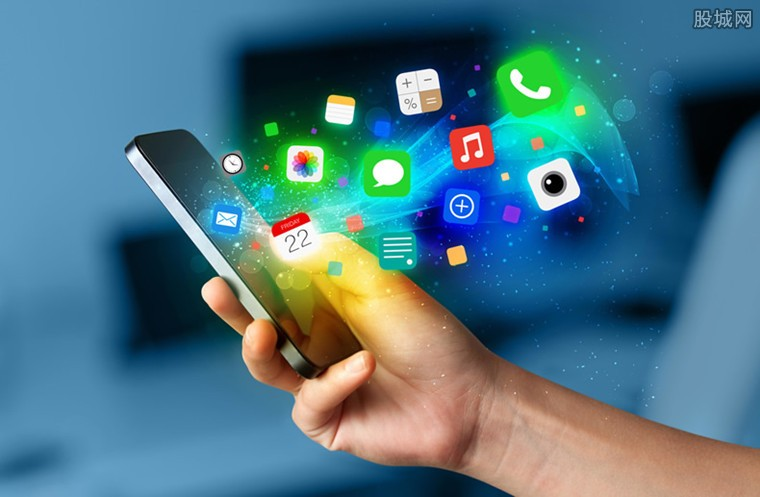 手机应用程序