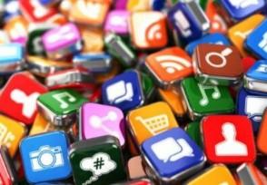 57款App被通报 非法获取以及超范围收集个人信息