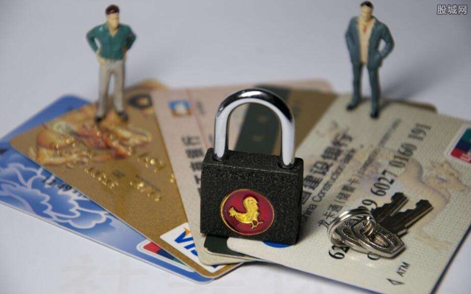 信用卡逾期后果