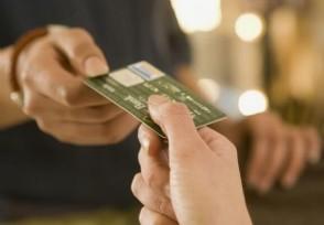 信用卡不续卡一定要还清吗 逾期有什么后果
