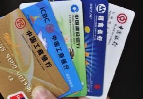 中信悦卡银联金卡怎么样 需要收取年费吗?