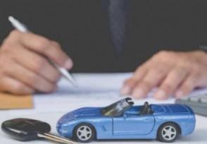 车船税2021年收费标准公布 与交强险一起交的吗?