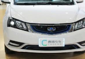 吉利缤瑞新增车型上市 指导价为7.98万元