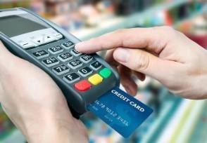 银行逾期贷款催收措施有哪些 或被上门催收