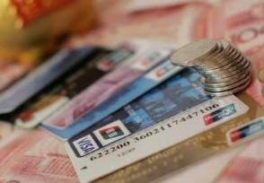 信用卡取现可以提前还款吗 会不会有其它的问题发生?