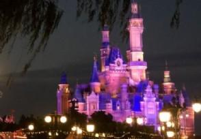 上海迪士尼乐园票价上调 特别高峰日门票769元