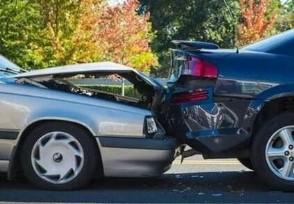 车损险价格怎么算 该险种有必要买吗?