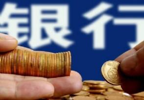 中国银行短信服务费怎么取消 正确操作步骤是这样