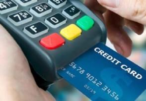 信用卡账单日修改技巧 原来是这样操作