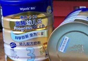 什么婴儿奶粉最好最安全 宝妈可以选择这些品牌
