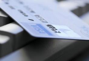 16岁可以办哪种储蓄卡 可以开通网银吗?
