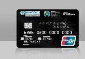 民生银行哈啰出行联名信用卡怎么样 好不好办理?