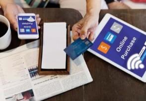 花呗和信用卡有什么区别 具体表现在以下几个方面