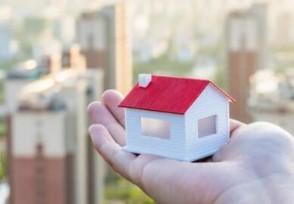 为什么要在大城市买房 有哪些好处值得重视?
