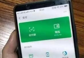 微信账单删除怎么恢复 怎么撤回转账的钱?