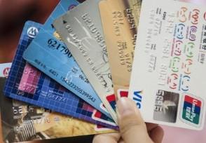 信用卡在审批中被拒可能性多大 最新内容介绍