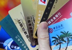 办信用卡送礼品是什么套路 办卡要了解清楚