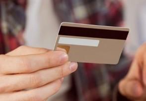 信用卡临时额度逾期了怎么办 会不会上征信的?