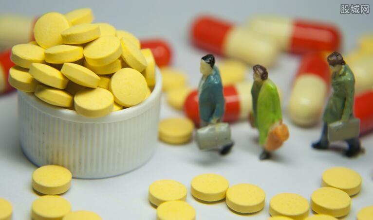 网上买药可以用医保