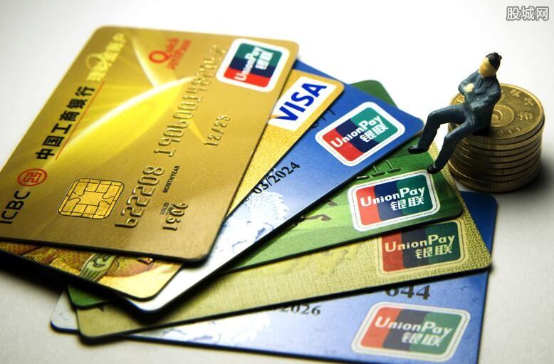 银行卡怎么扣短信费