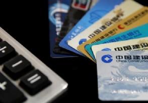 银行卡扣短信费30元什么意思 持卡人快来了解清楚