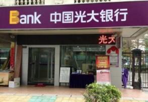 光大银行信用卡降额后能恢复吗 可以试下这几个方法
