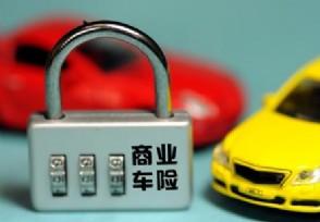 汽车保险过期一天还能交吗 这样算是脱保吗?