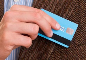 信用卡透支利率是什么意思 持卡人快来科普一下