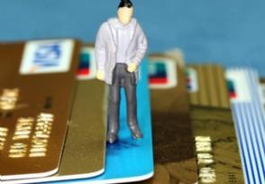 惠民卡是干什么用的这张卡有哪些功能